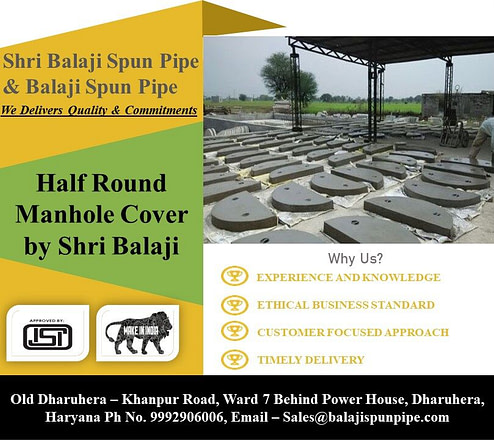 Half-Round-Manhole